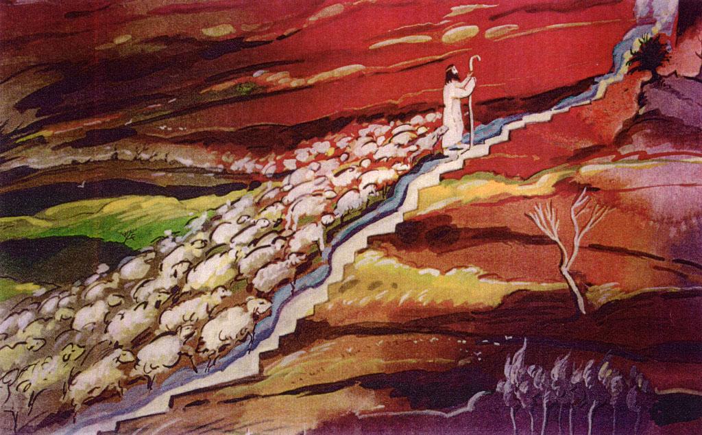 Родопа планина 16